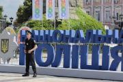 Головне управління Національної поліції оголошує набір на службу в поліції